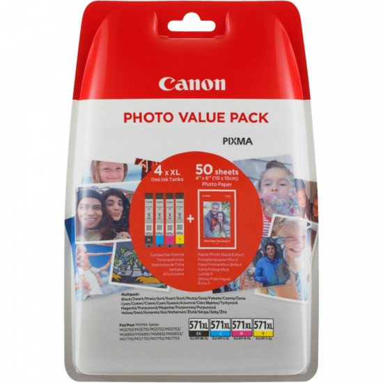 Canon Multi Pack CLI-571CMYB XL  оригинални мастилени касети