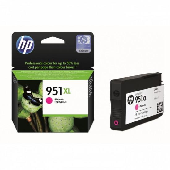 HP CN047AE Оригинална касета мастилена глава (магента)
