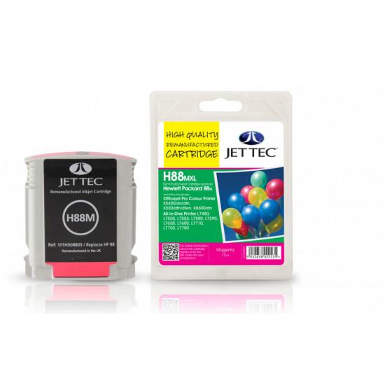 C9392A (HP88) Съвместима мастилена касета (магента)голям капацитет