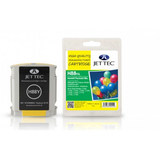 C9393A (HP88) Съвместима мастилена касета (жълта) голям капацитет