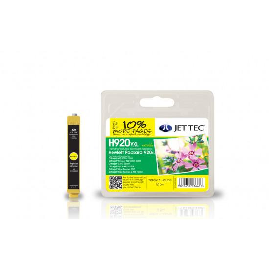 CD974AE Съвместима мастилена касета (жълта)