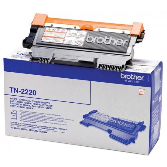 Brother TN-2220 Toner Cartridge High Yield
