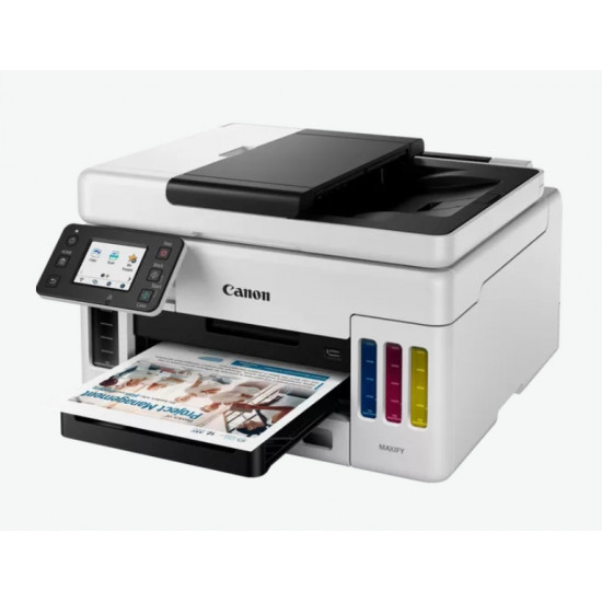 Мастилен многофукционално устройство Canon MAXIFY GX6040 All-In-One, Black