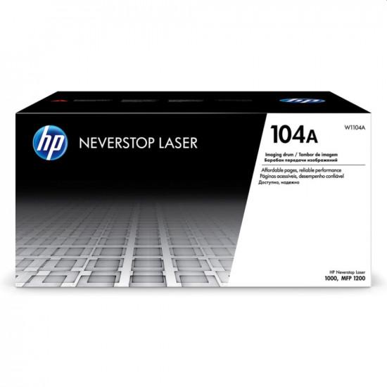 HP 104A Imaging Drum Cartridge